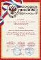 Муниципальный конкурс  Коллективный договор-основа эффективности производства
